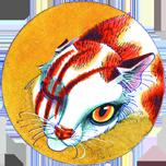 http://www.cat-warriors.narod.ru/scannings/russian_pic/soc/circles/1.png