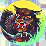 http://www.cat-warriors.narod.ru/scannings/russian_pic/soc/circles/30.png