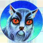 http://www.cat-warriors.narod.ru/scannings/russian_pic/soc/circles/5.png